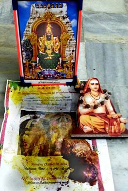 BLESSINGS OF THE DIVINE MOTHER KAMAKSHI AND THE KANCHI SHANKARACHARYA