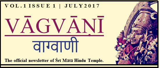 Vagvani - December 2017 Newsletter