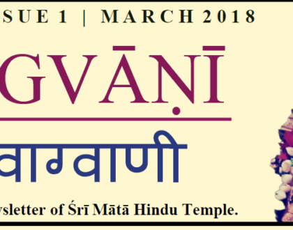 Vagvani- newsletter march 2018