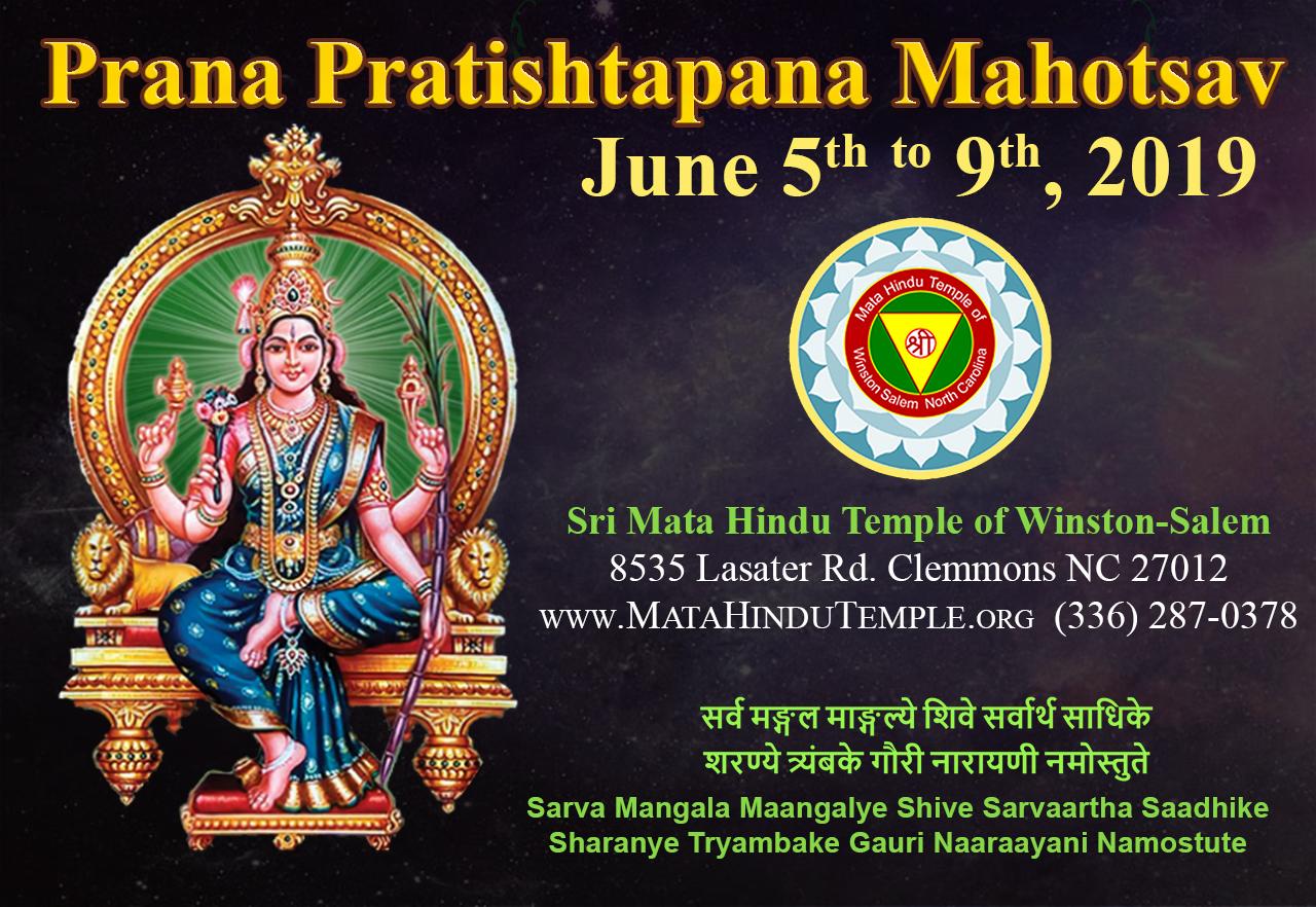 Prana Pratishtapana Mahotsav - Mata Hindu Temple